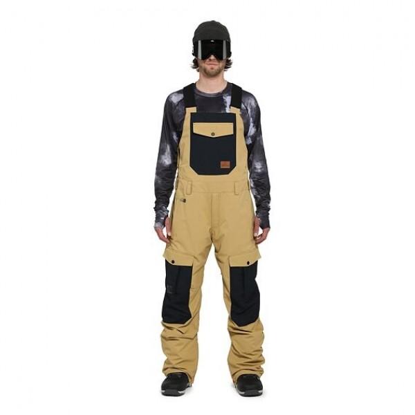 Dc Defiant chocolate chip lemon xyss 2021 chaqueta de snowboard